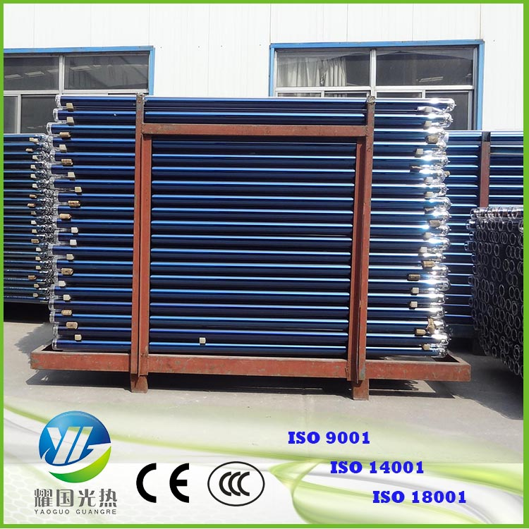 high quality blue selective coating solar collector tubes made in Shandong
