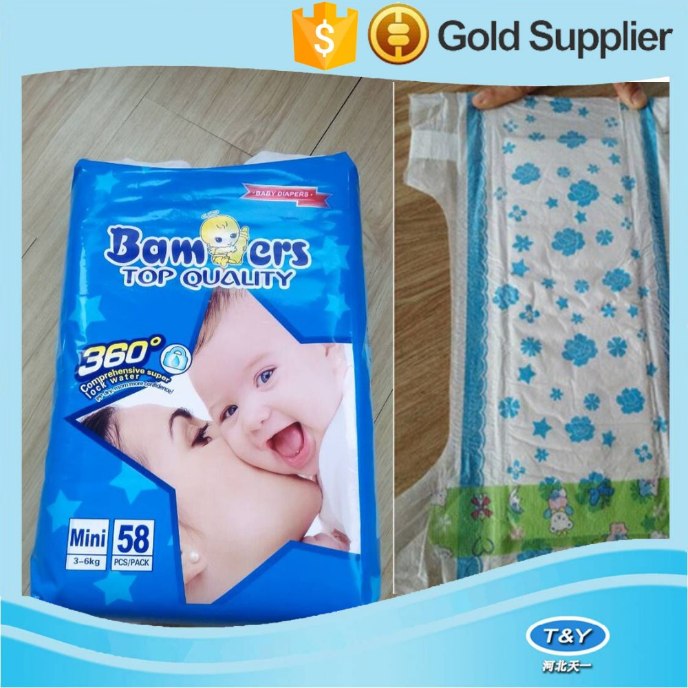 nonwoven fabric disposable bambers baby diapers with high absorption for babies