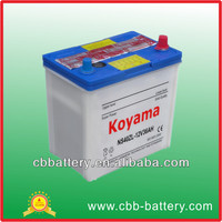 CBB dry charge battery for e- bike NS40ZL electric bike battery