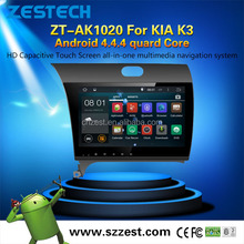 touch screen android 5.1 car multimedia player for Kia cerato 2013 2014 2015 android car dvd player with 1.6GHz CPU Radio GPS BT