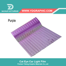 Starwrap Self Adhesive 3D Purple Car Headlight Protective Car Wrapping Vinyl Foil