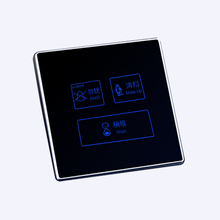 AODSN smart hotel touch screen wall switch