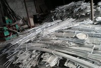Lead scrap with the lowest cif price