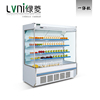 2000mm Cold showcase refrigerators /Supermarket display fridge/Integration Unit Open Chiller Display
