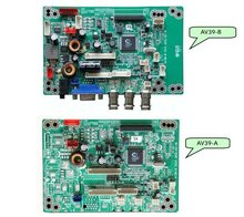 AV Board With Function Of 4:3 And 16:9 Switching Can Represent Truly The Color Of Image And Sound In Real World