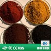 LGB cosmetics iron oxide red/yellow/purple/black/brown pigments for liquid pearl