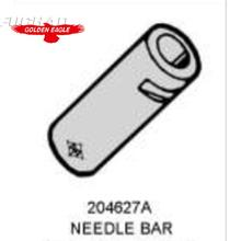 Industrial sewing machine accessories 204627A Pegasus M700 needle bar under the cover