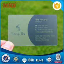 2016 new design High quality nice printing pvc material vip card with barcode/magnetic strip