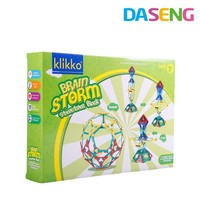 plastic blocks kits for kids with high quality