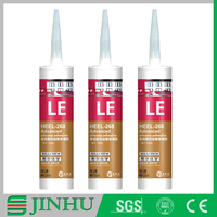 Alibaba China PU/polyurethane joint sealant for highway/Airport runway