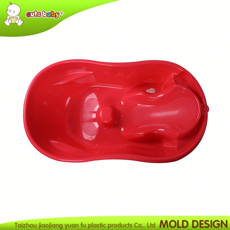 2016 the beautiful design of plastic children baby sitting and lying high quality baby bath tub child s potty chair