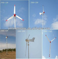 10KW wind turbine system horizontal axis wind turbine generator prices