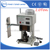 PFL-2000 Terminal press machine/terminal crimping machine high quality