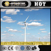 High quality wind generator 2kw vertical axis small wind generator