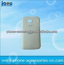 For Sky A810 White battery door