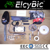 China 49cc 4 Stroke motorized bicycle gas engine kit (engine kits-4)
