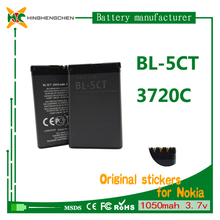 High Capacity BL-5CT Rechargeable Mobile Phone Battery Batteries Replacement Parts For Nokia 3.7v 1050mah lithium battery