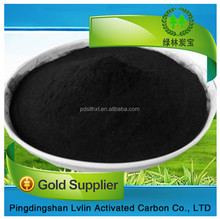 Factory supply high quanlity powder activated carbon used in pharmacy/drinks industry/sugar glucose refinery