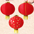 Chinese Round Shaped Red Silk Lanterns