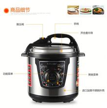 Multifunction Automatic LED Electric pressure cooker non stick pot