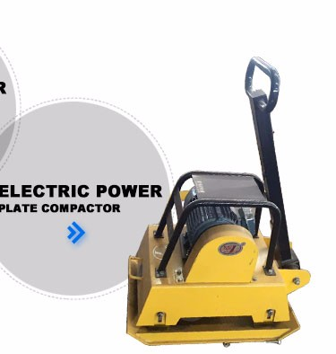 Jining HaoHong strong power concrete vibrating plate compactor