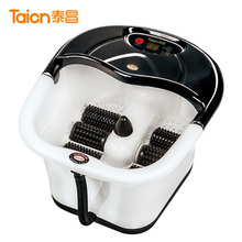 750w 5L 220/110v electric infrared massager TC-201c