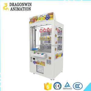 keymaster gift vending machine for sale