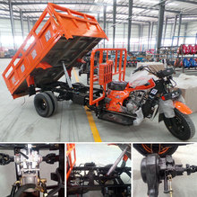 Shineray Double Rear Wheel Tricycle Manufacturer