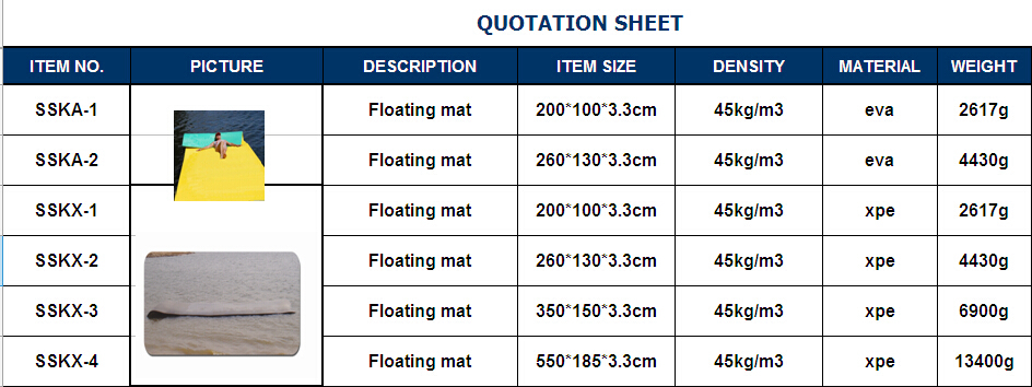 2017 high durable XPE 350*150cm water floating beach mat swimming inflatable leisure and recreation on holiday water mattresses