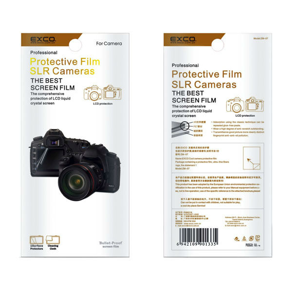 EXCO Digital camera screen protector