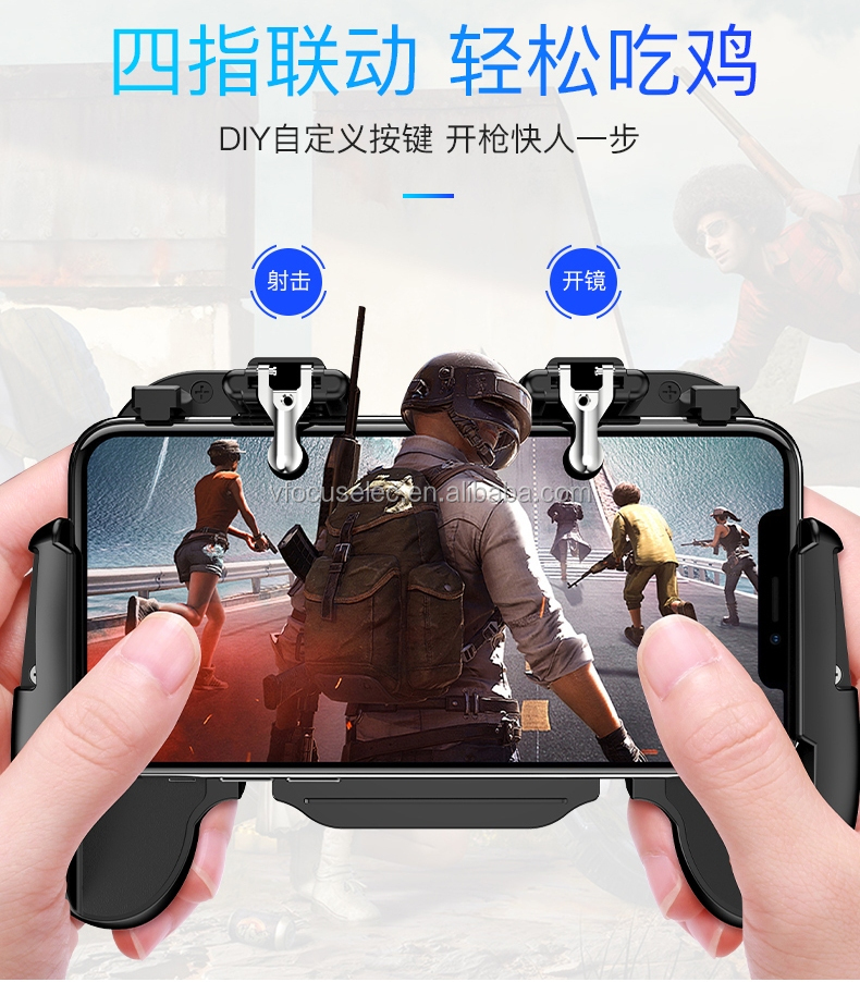 For PUBG Cooling Fan Gamepad Controller H5 L1R1 Fire Button Trigger PUBG Joystick Grip Handle Gamepad