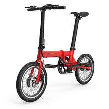 Adult electric quad motor bike 36v 250w folded electric bicycle e bike for sale