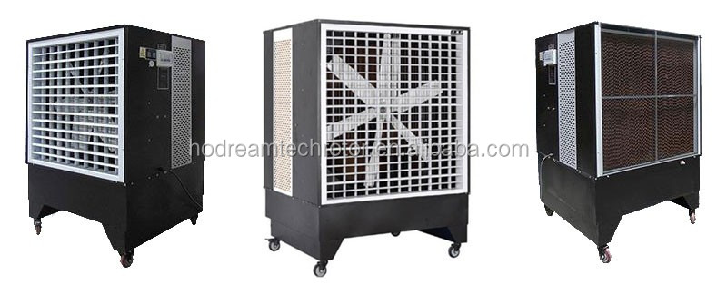 Industrial big portable air cooler.jpg