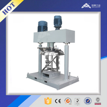 Industrial dual shaft multi-functional mixer for paste