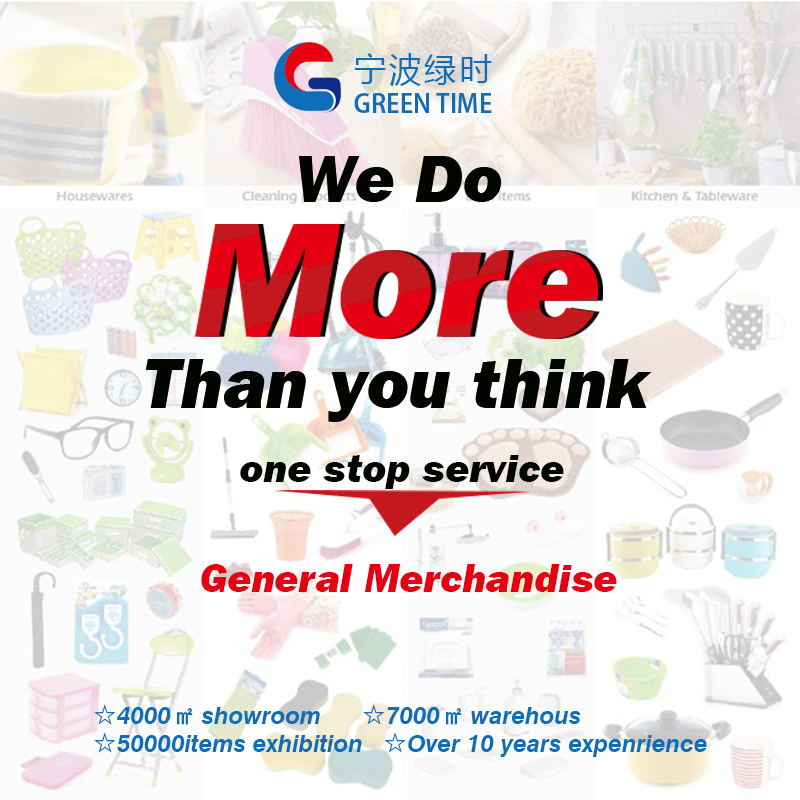 buying agent sicne 1997 Yiwu best buying agent trading company