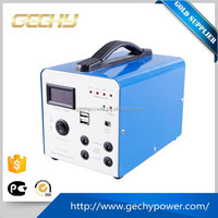 XGX1212-20W home portable solar generator power system/energy saving solar system/ solar inverter