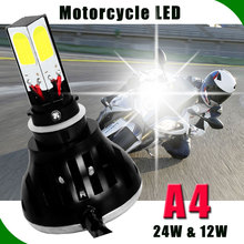 plug and play 24w 2400lm h4 motorcycle led light hi/lo beam lights replace xenon hid kit 12 volt led lights motorcycles