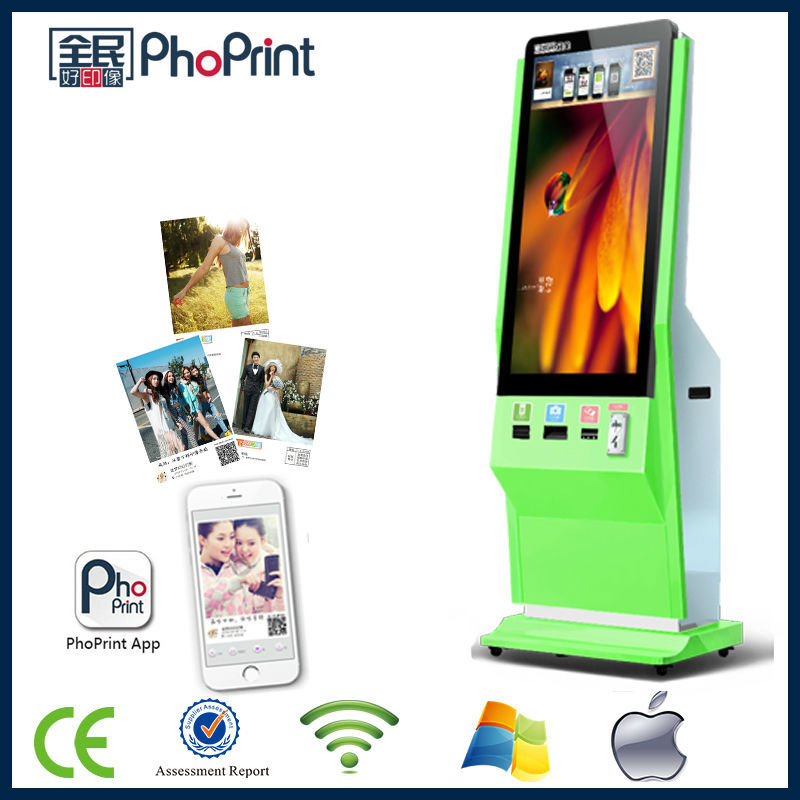 New products 2015 innovative product advertisement machine /Advertising product in hotel lobby/3D photo printer