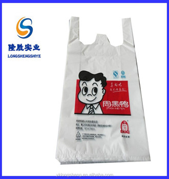 Factory Wholesale Recyclable T Shirt Plastic Bags Buy