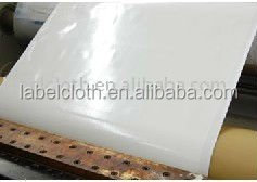 offset printing polyester satin iron on mattress label
