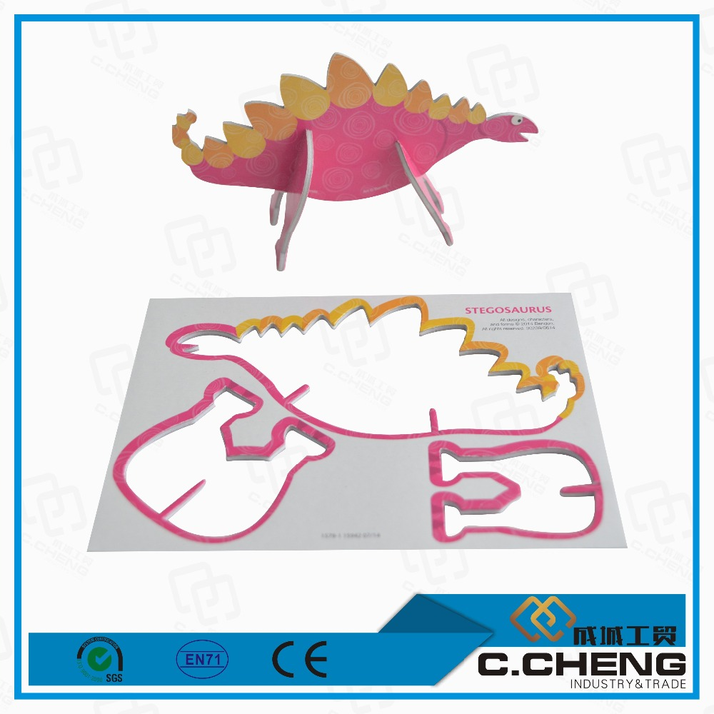 baby EVA&Paper toy with dinosaur image/jigsaw puzzle