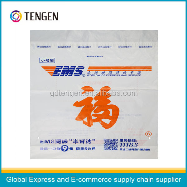 LDPE coex film courier bags with adhesive tape F215