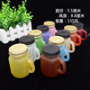 /product-detail/haonai-frosted-glass-jar-wholesale-colorful-glass-mason-jar--60002040408.html