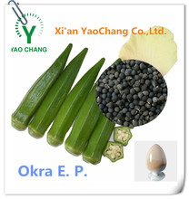 Herb Medicine Free Sample Okra Seed Extract Powder