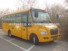 7.5m 24-37 seats yellow school bus for sale HM6750