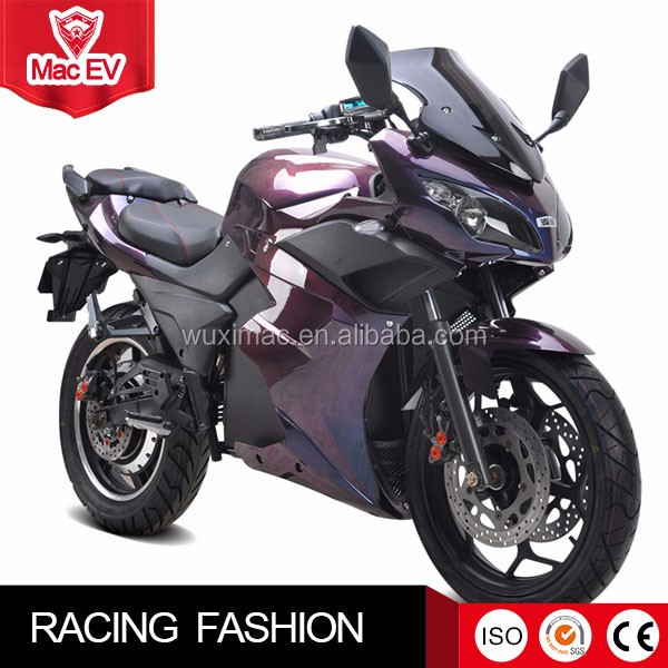 fashion sport fast electric motorcycle