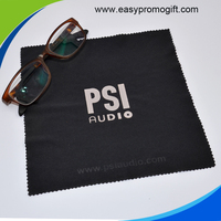 Customized promotional microfiber lens cloth