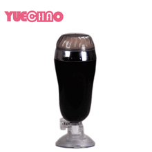 Pussy Cup Fashion Masterbater Electric Sex Toy Old Man Male Machine Masturbator For Men