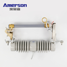 China Supplier 24kv porcelain cutout polymeric fuse switch load