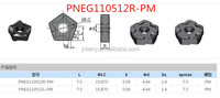 ZCCCT PNEG110512R-CR/PNEG110512R-CF/PNEG110512R-PM/PNEG110512R-PR-- YBC302/ YBD152 face milling inserts with long tool life